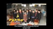 Маршът на Асуко! - 02 ( Part 1) bg subs