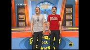Господари на ефира 30.06.2008 - Част 1