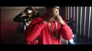 The Game - Ali Bomaye (featuring 2 Chainz & Rick Ross)