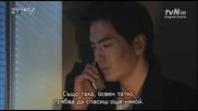 [easternspirit] 9 Times Time Travel (2013) E07