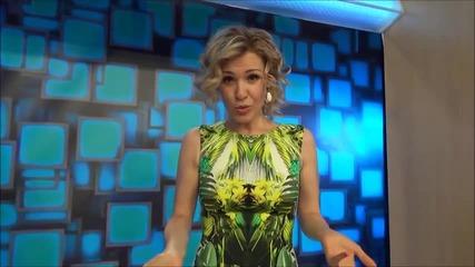 Гала приема предизвикателството - Извън новините с Ани Салич