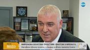 """""""Миролюба Бенатова представя"""": Фантом в мрежата"""