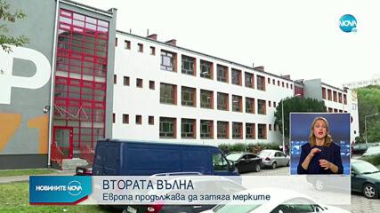 Новините на NOVA (22.10.2020 - централна емисия)