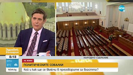 Миков: В новото НС се забелязва отчетливо дясно възможно мнозинство