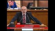 Депутатите приеха общата рамка на закона за държавния бюджет 2014, 05.12.2013г. - Телевизия Атака