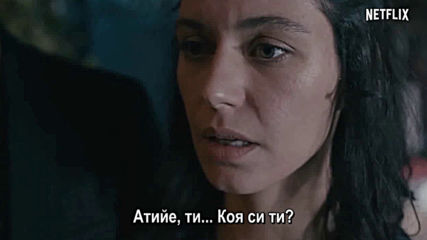 Atiye/ Атийе - fragman 1/трейлър1