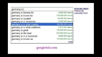 Какво търсят хората в Интернет 2