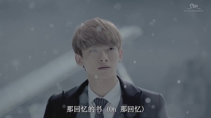 Exo Miracles in December (chinese ver.)