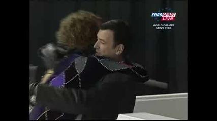 Адам Рипън - Световно юношеско първенство София 2009 Вп