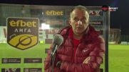 Тони Здравков: Никой не би отказал бараж за Лига Европа