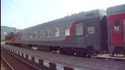 Mбв с локомотив 45 204