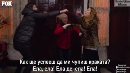 Ask Yeniden/ Отново любов - Епизод 40, част 3, Бгсубс