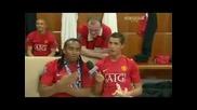 С какво се забавляват играчите на Manchester United (3 - та последна част)