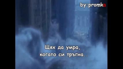 2011 Нова гръцка балада - Студ и самота
