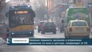 Наземни паркинги, велоалеи и ограничено движение на коли в центъра, предвиждат от Столична община