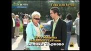 Господари на ефира 27.06.2008 - Част 1
