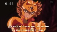 [mushisubs] Saint Seiya Omega - 18 bg sub [480p]