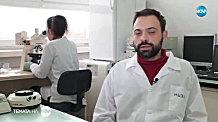 "Темата на NOVA: ""Антибиотици срещу супербактерии"""