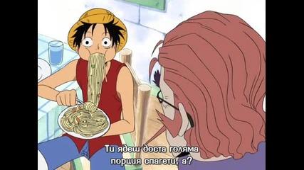 [ С Бг Суб ] One Piece - 139 Високо Качество