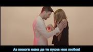 Akcent feat Lidia Buble & Ddy Nunes - Kamelia - Официално видео + Превод