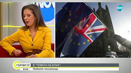 """""""Темата на NOVA"""" в аванс: """"Новите политици"""""""