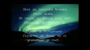 Edward Maya ft. Alicia - Stereo Love + bg превод