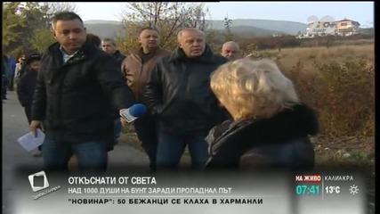 Над 1000 души на бунт заради пропаднал път