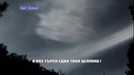 Sega Te Tyrsq Navsqkyde