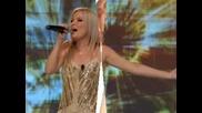 (Страхотна  песен на Пламена от Music Idol )Kc, Paco, Nodel & Plamena Petrova - Za Teb