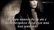 Ще бъда тук - Пасхалис Терзис (превод)