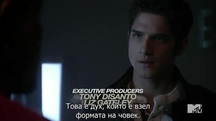 Младия Вълк сезон 3 епизод 24 + Бг Субтитри / Teen wolf season 3 episode 24 Bg sub