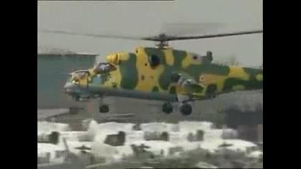 Mi - 24