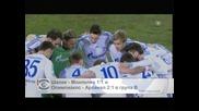 """""""Шалке"""" завърши на първо място в група В след равенство 1:1 като гост на """"Монпелие"""""""