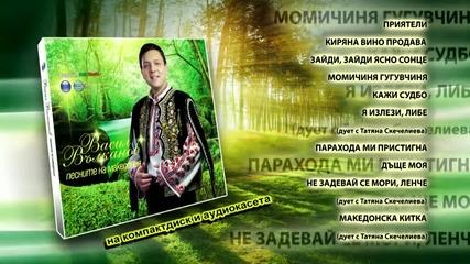 Vasil Valkanov Pesnite Na Makedoniya 2014