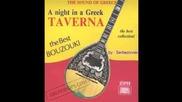 A night in a Greek Taverna 2