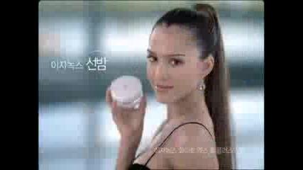 Jessica Alba - Commercial