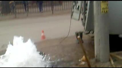 """вода пред училище """"иван Вазов"""""""