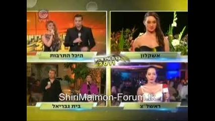 Shiri & Aki - Halaila hu shirim... Kdam 2011 eurovision
