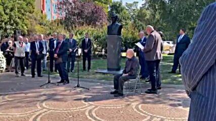 Откриха паметник на Удроу Уилсън в София