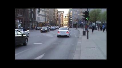 Звяр на улицата