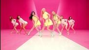 Бг Превод! Aoa Cream - Baby ( I'm Jelly Baby ) M V