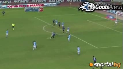 Наполи - Интер 2:0