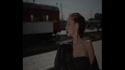Таня Паскова - Прости любов