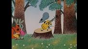 Какъв чудесен ден - песничката на мишока