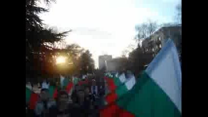 Български Национален Съюз