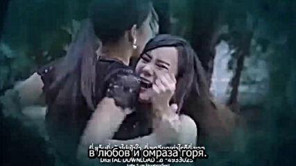 """"""" Ying Hahm Ying Wun Wa"""" изп. Zeal - Ост към тайландския сериал """" Вълните на живота"""""""