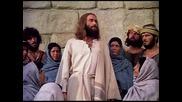 Исус за деца - Бг Аудио Н. Q (2/3)