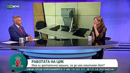 """Екатерина Захариева: 850 000 избиратели на ГЕРБ не могат да бъдат """"изчегъртани"""""""