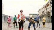 Звездни Рейнджъри Супер Самурай Е01 Бг Аудио