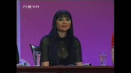 Пей С Мен - Софи Маринова Настръхва